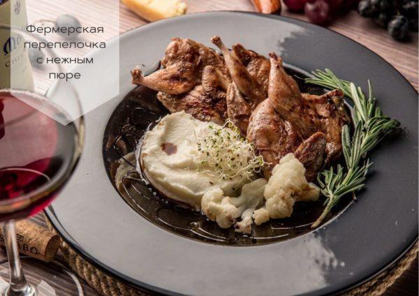 Украинская кухня в ресторане