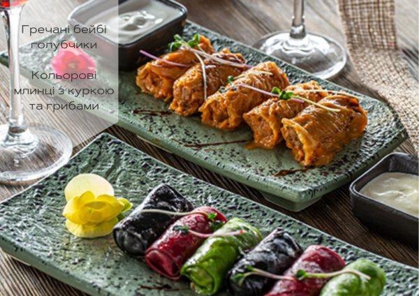 Українські закуски в ресторані Prynada